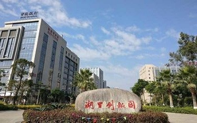 Xiamen WangQin Chemical Technology Co., Ltd.